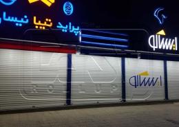ایساکو ایران خودرو