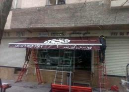 Arm Canopy Ali cafe