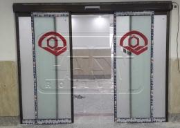 Automatic sliding glass Imam Sadegh University