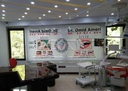 پروژه پرده رولاپ مطب دکتر عامری