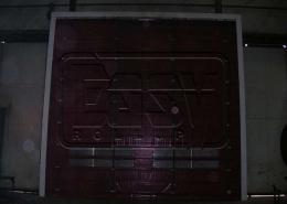 الأبواب السحابه الأوتوماتیکیه السریعه فی مشروع ماموت