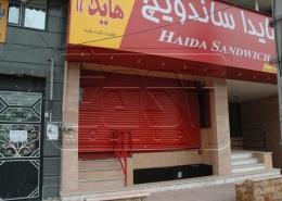 پروژه کرکره برقی مغازه و فروشگاه هایدا اسلام شهر