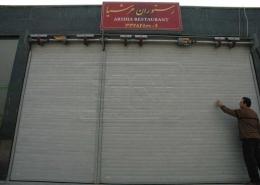 درب کرکره اتوماتیک مغازه ای فروشگاهی